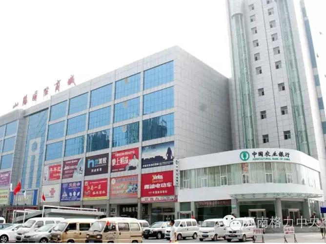 焦作山阳购物广场