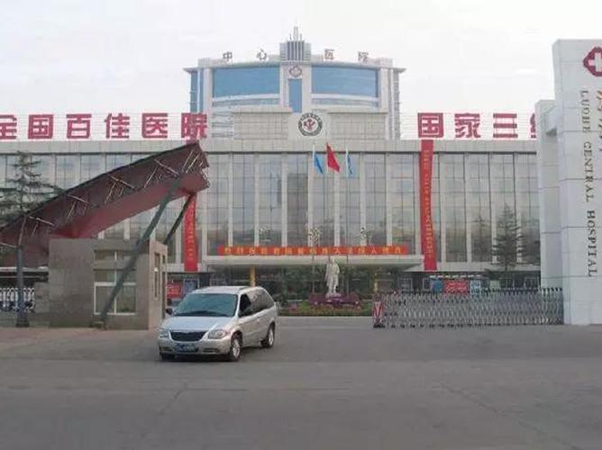 漯河市人民医院病房综合楼