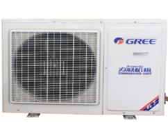 GNJ-QF新万博直播app全封闭涡旋式风冷冷凝机组