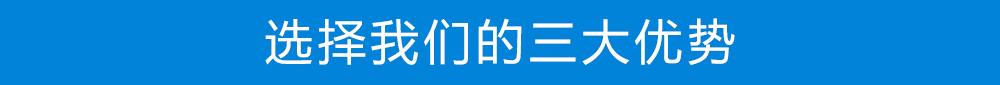 郑州万博manbetx下载手机客户端空调